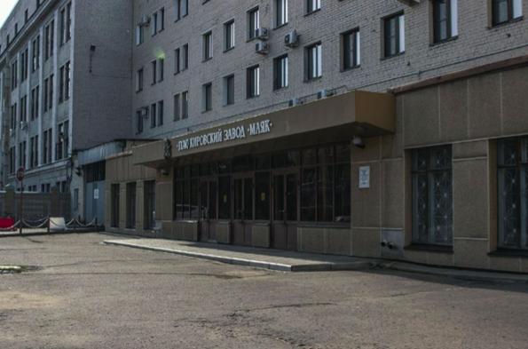 Кировский завод Маяк Строительство наружных сетей